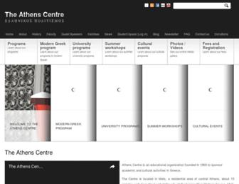 Main page screenshot of athenscentre.gr