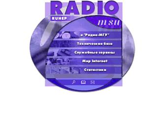 470bfd71bc05505b5d07efad3cc5b4f68a3ff362.jpg?uri=radio-msu