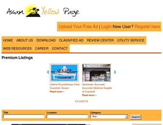 assamyellowpage.com screenshot