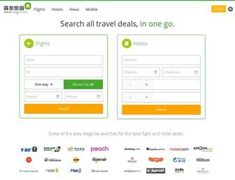 Main page screenshot of wego.tw
