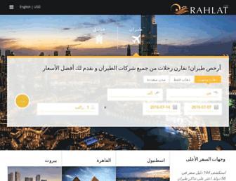 Thumbshot of Rahlat.com