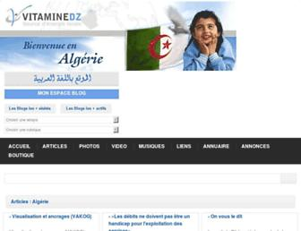 vitaminedz.com screenshot