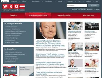 Main page screenshot of portal.wko.at