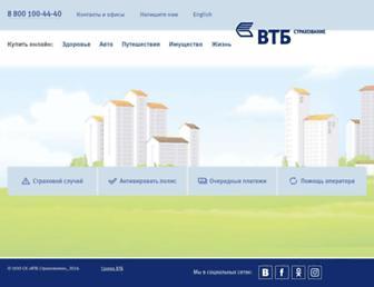 vtbins.ru screenshot