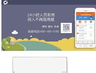 Main page screenshot of yn111.net