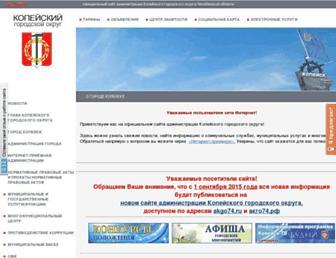 47928a413cf509382057964f5b4608fd8dba098b.jpg?uri=kopeysk-okrug