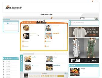 Main page screenshot of blog.sina.com.tw
