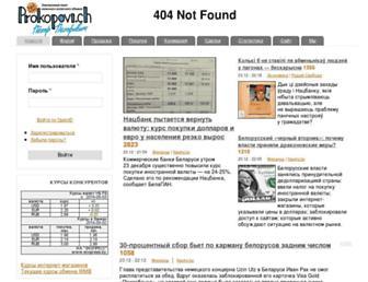 Main page screenshot of prokopovi.ch