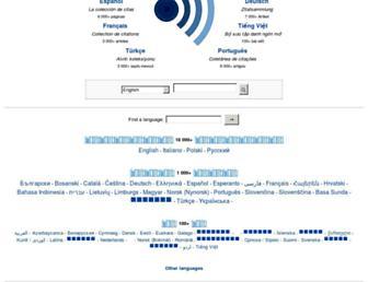 47c3cea695b97ffc4fd08f1367066f8501908f51.jpg?uri=wikiquote