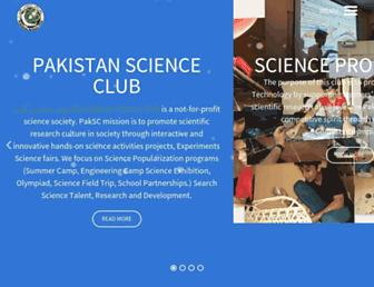 paksc.org screenshot