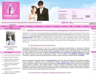 47ef0ecca6a406593021173910176593636dfbb2.jpg?uri=weddingclub