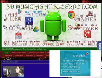 bdmusicjagat.blogspot.com screenshot