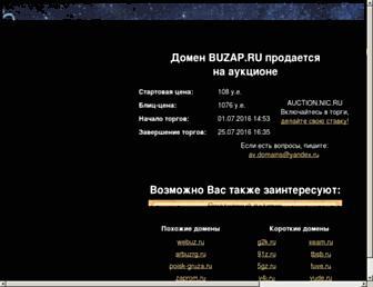 buzap.ru screenshot