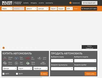 Main page screenshot of major-expert.ru