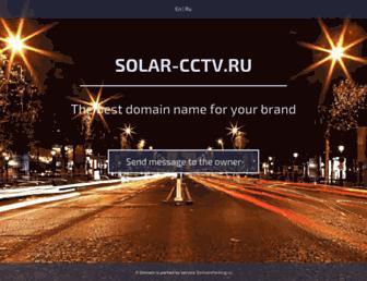 48365d6655049c92e1dc3ac55cad187a4b9bfd22.jpg?uri=solar-cctv