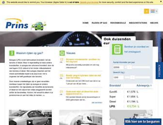 prins-afs.com screenshot