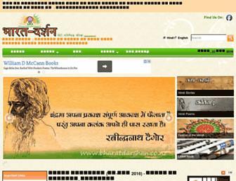 bharatdarshan.co.nz screenshot