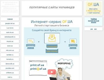 483f0c4fa1df6a277c8bdf8a0bd3bf3752bdcbc7.jpg?uri=ukr.net.ws
