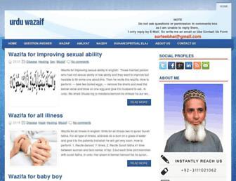 urdu-wazaif.blogspot.com screenshot