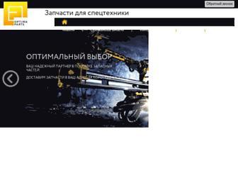 optimaparts.nethouse.ru screenshot