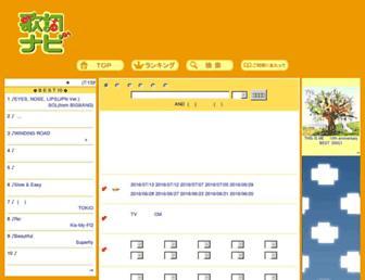 kashinavi.com screenshot