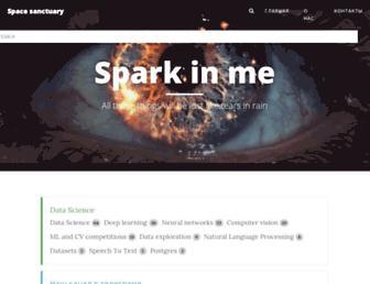spark-in.me screenshot