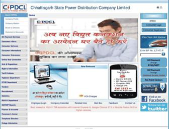cspdcl.co.in screenshot