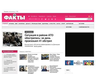 Thumbshot of Fakty.ua