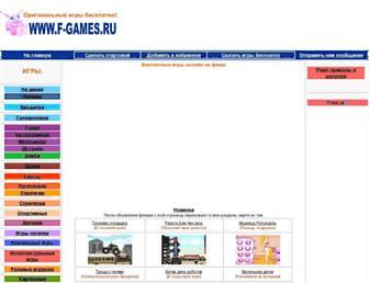 48b79399c51bb39948e1936d15e352668176cb72.jpg?uri=f-games