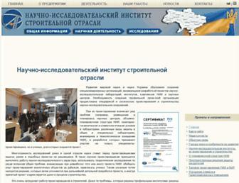 Main page screenshot of iaa.kiev.ua