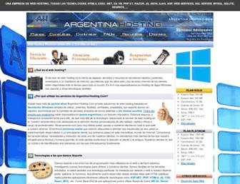 48ce43fd6ee55c7a8b0d48d9d140a2b3ee9f70e3.jpg?uri=argentina-hosting