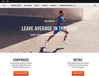 jobs.nike.com screenshot