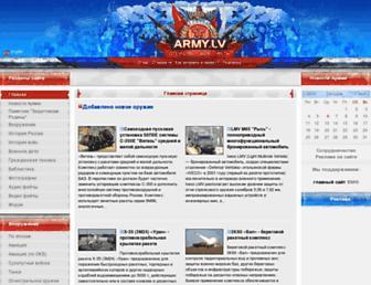 48feabc613596309ba530133785a1521eebd8447.jpg?uri=army