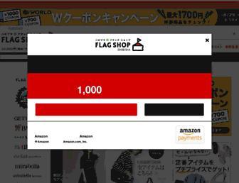 Thumbshot of Flagshop.jp