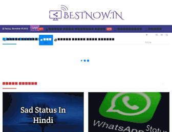 bestnow.in screenshot
