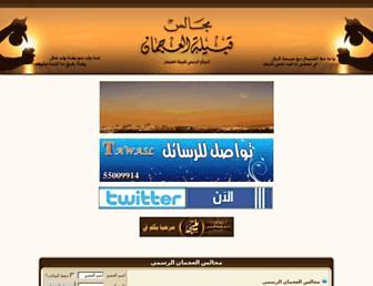 4926678d4dd5c63ae6209815177086cf27fe69ab.jpg?uri=alajman