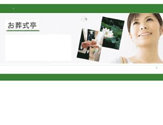 4930be441b29984f9392de1359fb7a208d1807d7.jpg?uri=plan-your-wedding-ceremony