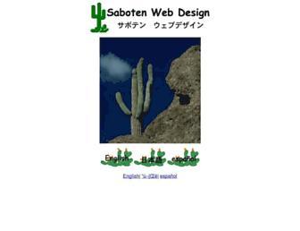 493d2afab984ea02709a382fa1065c454abf85a0.jpg?uri=sabotenweb