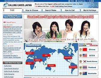 493e6af4ddfd18f9c4f961ce75d406abe1d78df0.jpg?uri=callingcards-japan