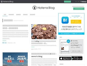 Screenshot for hatenablog.jp