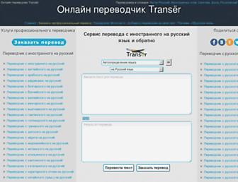 496705035fc4dfdf6647b695ecc5bfb0aa20b721.jpg?uri=transer