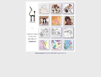 49a495f413d11314ccbb1aae6d6b914aa82d8c68.jpg?uri=art.phi.co