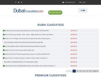 dubaiclassified.com screenshot