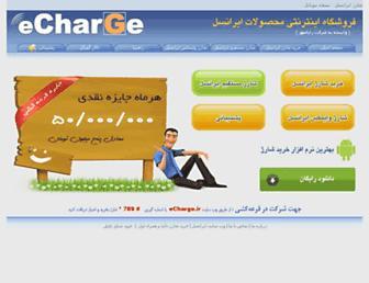 49b9f55e3c95648a806a241493e75c2fb6b73fb4.jpg?uri=echarge