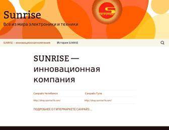 49bcfbee7bd6ff284220afb63b1965b2db26b7d6.jpg?uri=sunrise