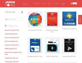 japan-codes.com screenshot