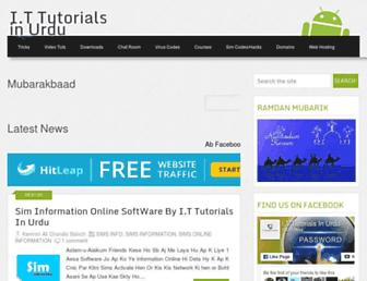 ittutorialsurdu.blogspot.com screenshot