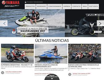 49e557341837a6e928a866d3ed2824a04da0d5b0.jpg?uri=yamaha-motor.com