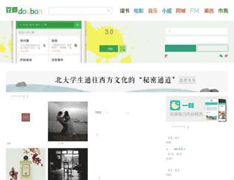 49e6c988e7cdc823b9b7974844597092b70c1732.jpg?uri=douban