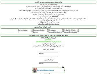 b0t-server-alkooory.mobie.in screenshot
